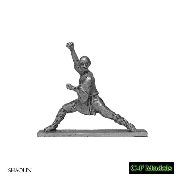 Shaolin Wide Stance